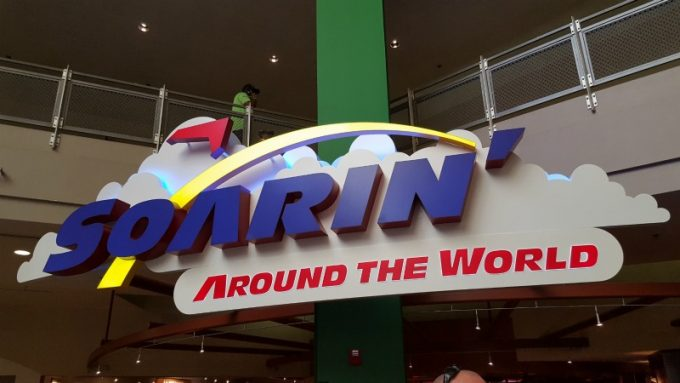 new-disney-world-attractions-soarin