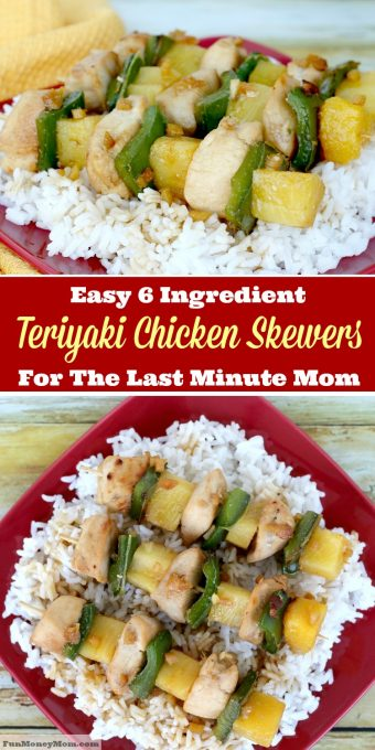 Don't have time to spend hours making dinner? These Teriyaki Chicken Skewers are quick, easy, and best of all, absolutely delicious! @minutericeUS @DoleSunshine, @kikkomanusa @Publix #StirUpTheFun #ad