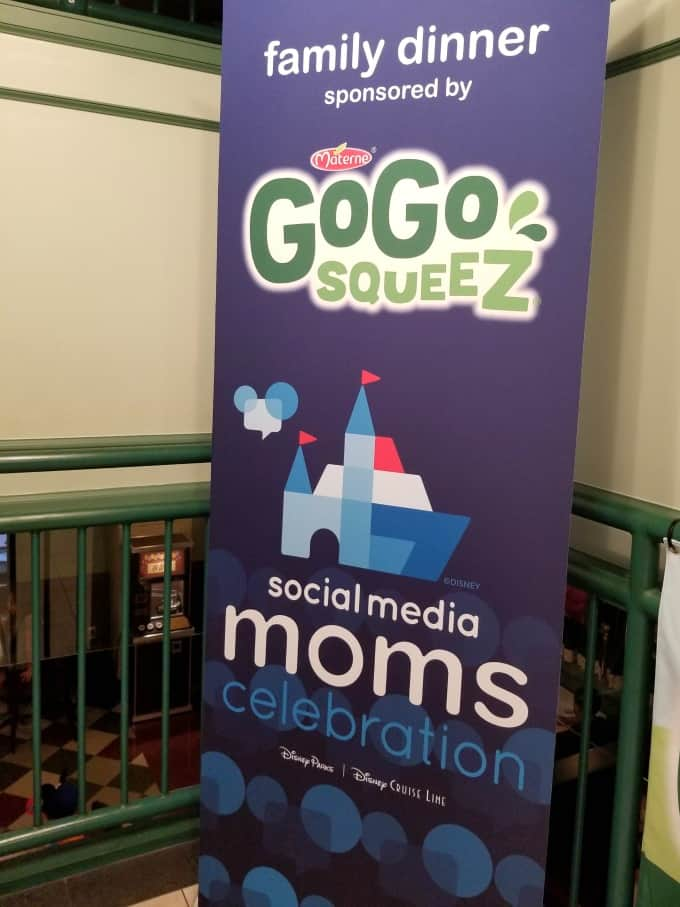 GoGo Squeez sponsored a delicious dinner for the 2018 #DSMMC Day Two