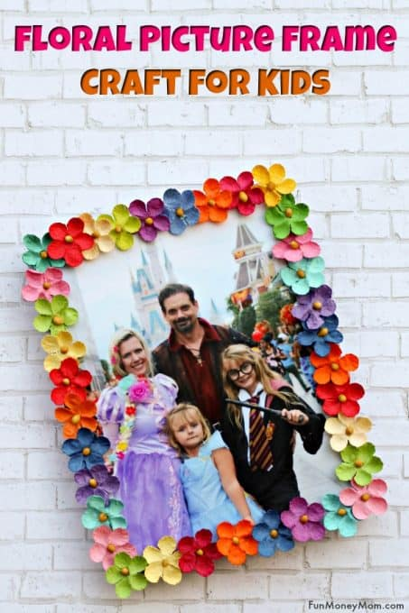Picture Frame Craft - Looking for a fun kid's craft to keep them busy on a rainy day? They'll have a blast making this easy picture frame and they can even gift it to someone they love! #kidscraft #pictureframe #pictureframecraft #crafts